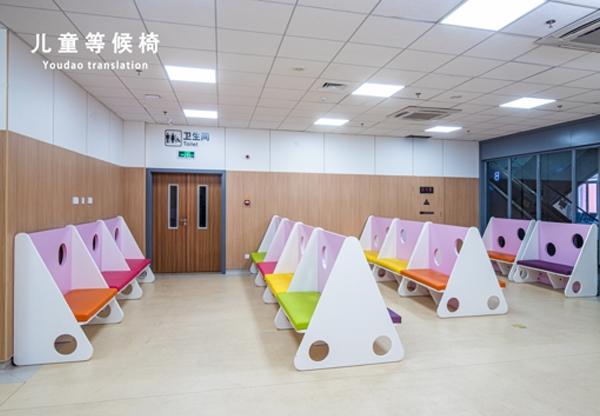 医疗家具-儿童等候椅