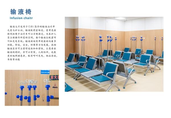 医疗家具-输液椅