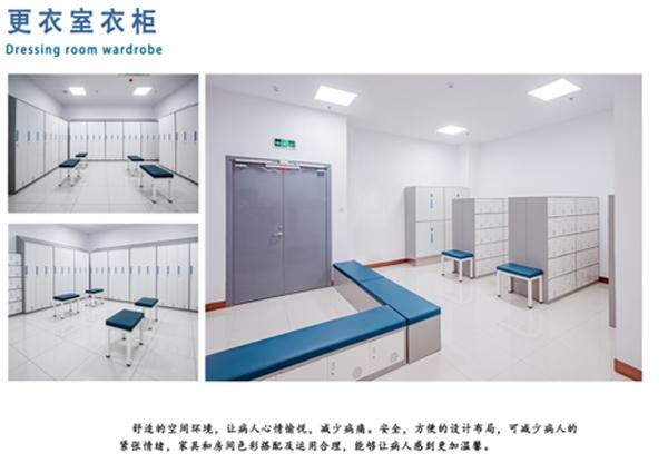 医疗家具-更衣室更衣柜